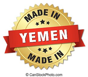 made in Yemen gold badge with red ribbon