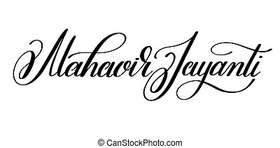 mahavir jayanti hand written lettering inscription to indian...