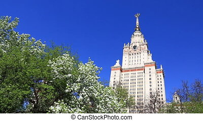 Main building of MSU under blue sky, Moscow, Russia -...