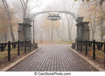 Mariinsky park in Kiev, Ukraine