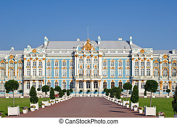 Main facade of the historic palace in the Baroque style....