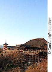 main hall and three-story pagoda of Kiyomizu dera in Kyoto, ...