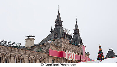 Main Universal Store (GUM) on the Red Square in Moscow, Russia. This mall celebrates 120th aniversary in 2013
