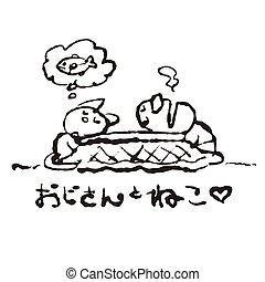"""mais quente, cochilando, pé, cute, gato, desligado, homem japonês, hand-drawn, """"kotatsu"""""""