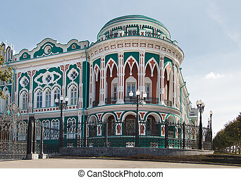 maison, yekaterinburg, sevastyanov, russie
