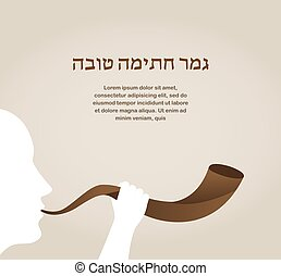 man sounding a shofar , Jewish horn. May You Be Inscribed In...