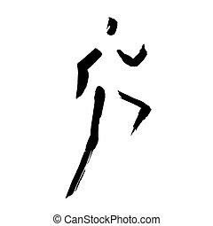 mand, firmanavnet, ikon, calligraphy, løb, lejlighed, hvid