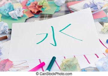 mandarin;, dzieciaki, chińczyk, praktyka, litera, pisanie, nowy
