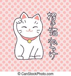 Maneki-neko cat. Vector illustration
