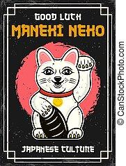 Maneki Neko vector vintage colored poster