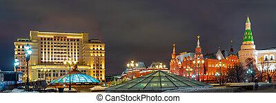 Manezhnaya square Moscow, Corner Arsenal tower. Russia .