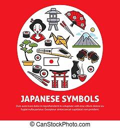 manifesto, agenzia di viaggi, giapponese, promozionale, simboli, luminoso