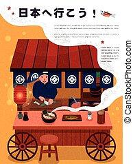 manifesto, turismo, giapponese
