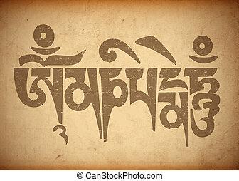 """Mantra """"Om Mani Padme Hum"""" on old paper. Vector illustration"""