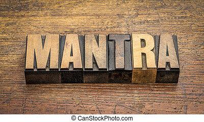 mantra word n letterpress wood type