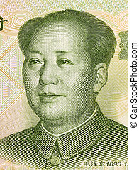 Mao Tse-Tung on 1 Yuan 1999 Banknote from China. Chinese...