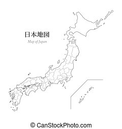 Blank japan map. Blank japan regional map in orthographic projection.