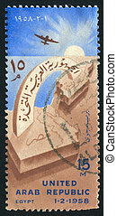 maps of Egypt and Syria - EGYPT - CIRCA 1958: stamp printed...