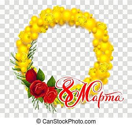 March 8 text translation from Russian. Yellow mimosa flower wreath