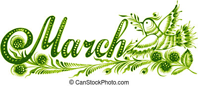 March, name of the month, hand drawn, vector, illustration in Ukrainian folk style
