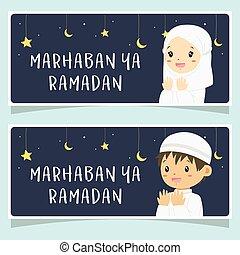 Marhaban ya Ramadan Banner, Praying Muslim Kids Vector Design