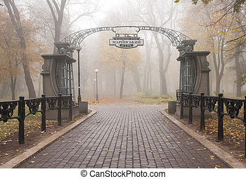 mariinsky, park, kiev, oekraïne