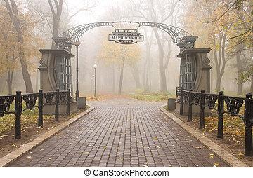 mariinsky, park