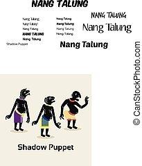 marionnette ombre