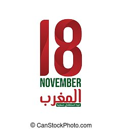 Marocco Independence Day
