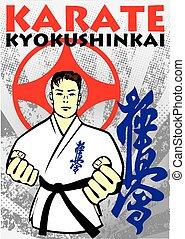 martial arts karate poster - martial arts karate...