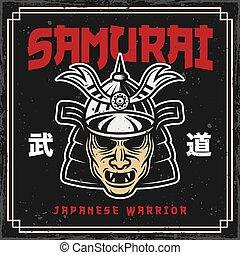 masque, illustration, décoratif, vecteur, samouraï