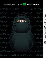 Matryoshka muslim girl - Matryoshkas of the World: Saudi...
