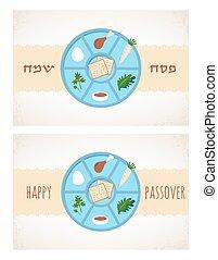 Matza bread for passover celebration. greeting card