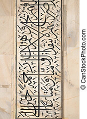 mausoleo, agra, yamuna, arte, ivory-white, mármol, palaces...