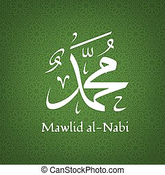 Mawlid al Nabi. Translation: Prophet Muhammad's birthday....