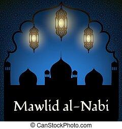 Mawlid al Nabi. Translation Prophet Muhammads birthday....