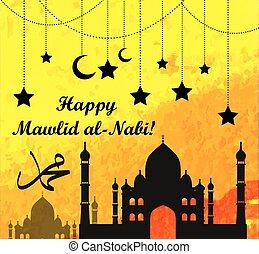 Mawlid Al Nabi, the birthday of the Prophet Muhammad...