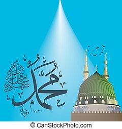 mawlid, nabi, profeta, mahoma, holiday., caligrafía, religioso