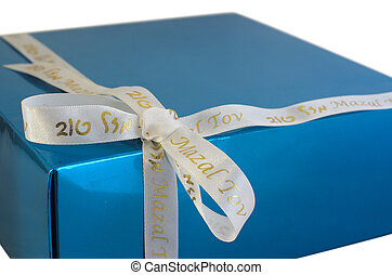 Mazal Tov Jewish Gift Box - Jewish gift box isolated on...