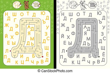 Maze letter Cyrillic D - Worksheet for learning cyrillic...