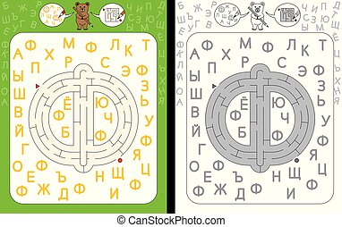 Maze letter Cyrillic F - Worksheet for learning cyrillic...