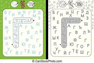 Maze letter Cyrillic G - Worksheet for learning cyrillic...