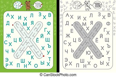 Maze letter Cyrillic H - Worksheet for learning cyrillic...