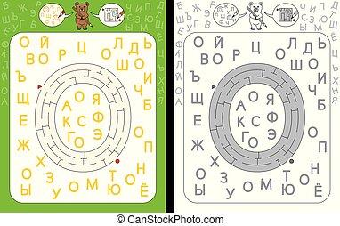 Maze letter Cyrillic O - Worksheet for learning cyrillic ...