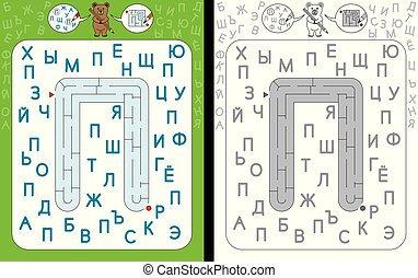 Maze letter Cyrillic P - Worksheet for learning cyrillic...