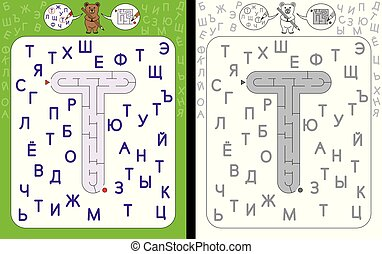 Maze letter Cyrillic T - Worksheet for learning cyrillic ...