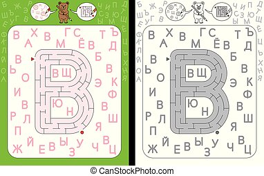 Maze letter Cyrillic V - Worksheet for learning cyrillic...