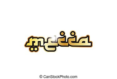 Mecca city town saudi arabia text arabic language word design