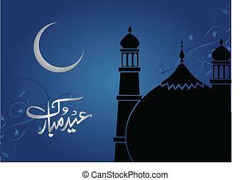meczet, sylwetka
