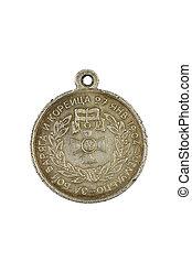 """Medal """"For the battle of"""" Varyag """"and"""" Koreans """""""" revers."""